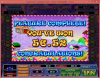 LC_113x_Candyland_Cash_20190528.png