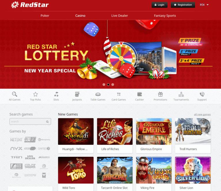 Онлайн казино ред стар ограбление казино рецензия