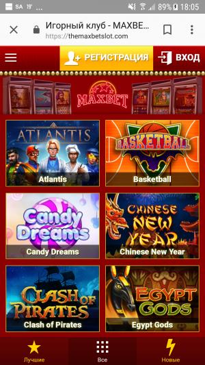 themaxbet-slot-mobile