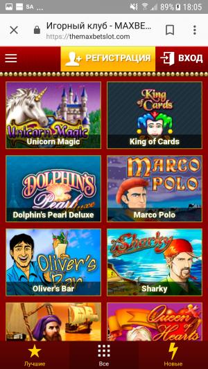 themaxbet-slot-mobile-slots